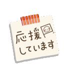 気持ちを伝える無難なやさしいメモ紙:敬語(個別スタンプ:10)