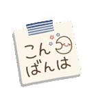 気持ちを伝える無難なやさしいメモ紙:敬語(個別スタンプ:18)