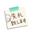 気持ちを伝える無難なやさしいメモ紙:敬語(個別スタンプ:23)