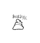 株式会社あぱらぱぽいら(個別スタンプ:03)