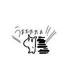 株式会社あぱらぱぽいら(個別スタンプ:13)