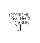 株式会社あぱらぱぽいら(個別スタンプ:21)