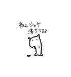 株式会社あぱらぱぽいら(個別スタンプ:29)