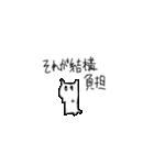 株式会社あぱらぱぽいら(個別スタンプ:32)