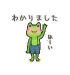 カエルのあいさつ 敬語(個別スタンプ:01)