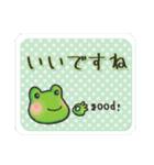 カエルのあいさつ 敬語(個別スタンプ:05)