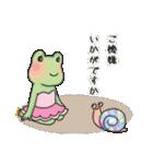 カエルのあいさつ 敬語(個別スタンプ:07)