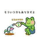 カエルのあいさつ 敬語(個別スタンプ:08)