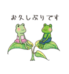 カエルのあいさつ 敬語(個別スタンプ:09)