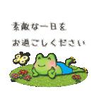 カエルのあいさつ 敬語(個別スタンプ:10)