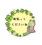 カエルのあいさつ 敬語(個別スタンプ:13)