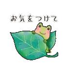 カエルのあいさつ 敬語(個別スタンプ:19)