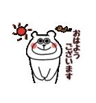 中高年のくま(個別スタンプ:1)
