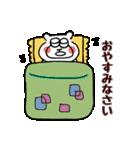 中高年のくま(個別スタンプ:2)