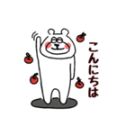 中高年のくま(個別スタンプ:3)