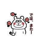 中高年のくま(個別スタンプ:4)
