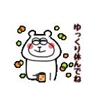 中高年のくま(個別スタンプ:5)