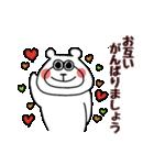 中高年のくま(個別スタンプ:6)