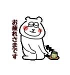 中高年のくま(個別スタンプ:9)