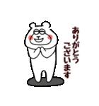 中高年のくま(個別スタンプ:10)