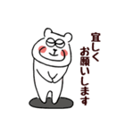 中高年のくま(個別スタンプ:11)