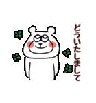 中高年のくま(個別スタンプ:12)
