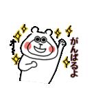 中高年のくま(個別スタンプ:14)