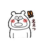 中高年のくま(個別スタンプ:18)