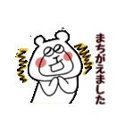 中高年のくま(個別スタンプ:19)