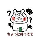 中高年のくま(個別スタンプ:21)