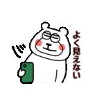 中高年のくま(個別スタンプ:22)