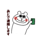 中高年のくま(個別スタンプ:23)
