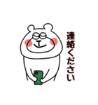 中高年のくま(個別スタンプ:24)