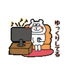 中高年のくま(個別スタンプ:25)