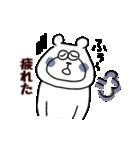 中高年のくま(個別スタンプ:27)