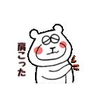 中高年のくま(個別スタンプ:29)