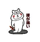 中高年のくま(個別スタンプ:31)