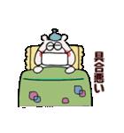 中高年のくま(個別スタンプ:32)