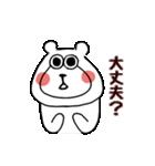 中高年のくま(個別スタンプ:33)