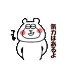 中高年のくま(個別スタンプ:34)
