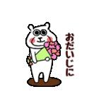 中高年のくま(個別スタンプ:35)