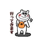 中高年のくま(個別スタンプ:36)