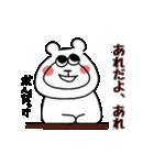 中高年のくま(個別スタンプ:37)