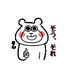 中高年のくま(個別スタンプ:38)