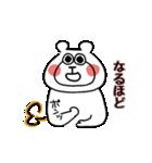中高年のくま(個別スタンプ:39)
