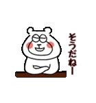 中高年のくま(個別スタンプ:40)