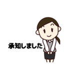 【敬語】会社員の日常会話(個別スタンプ:01)