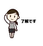 【敬語】会社員の日常会話(個別スタンプ:02)
