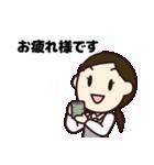 【敬語】会社員の日常会話(個別スタンプ:04)