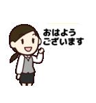 【敬語】会社員の日常会話(個別スタンプ:05)